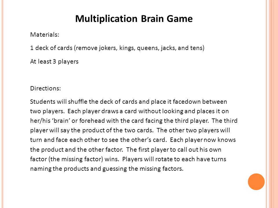 Multiplication Brain Game