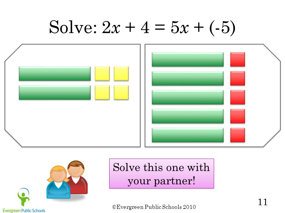 Solve this one with your partner!