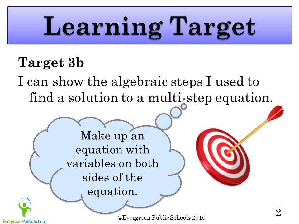 5-3 Variables on Both Sides powerpoint