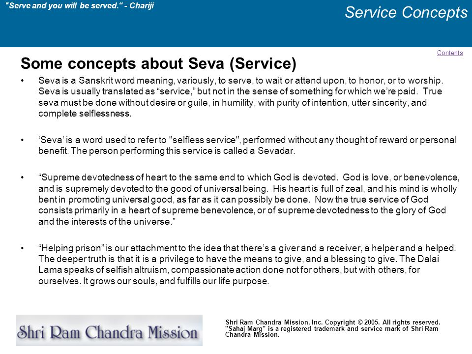 Some concepts about Seva (Service)