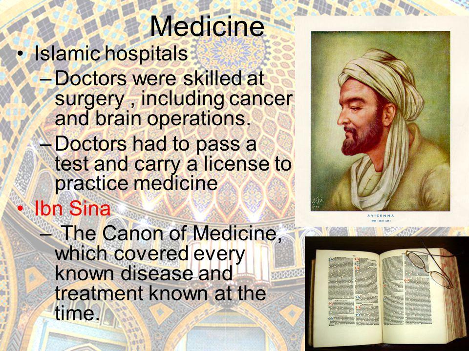 Medicine Islamic hospitals