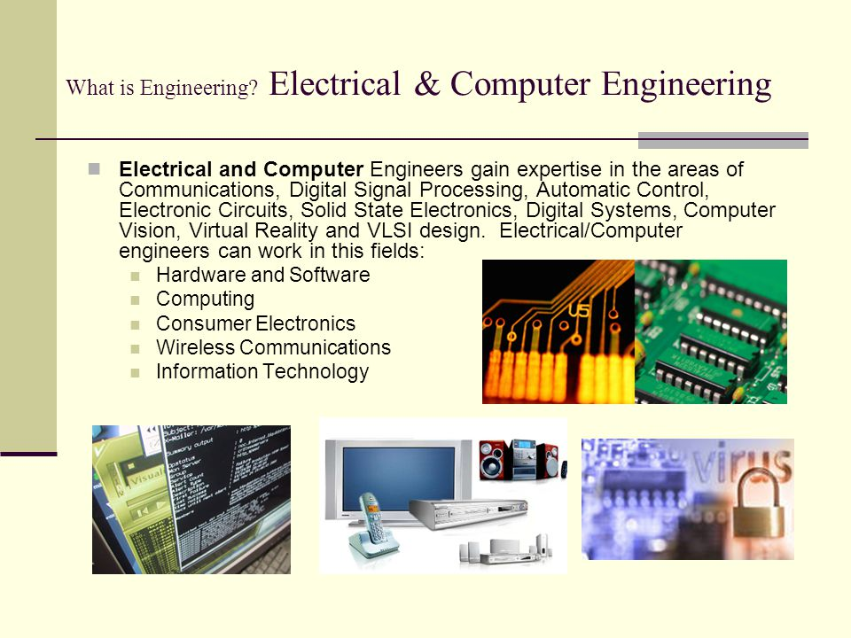 What is Engineering Electrical & Computer Engineering
