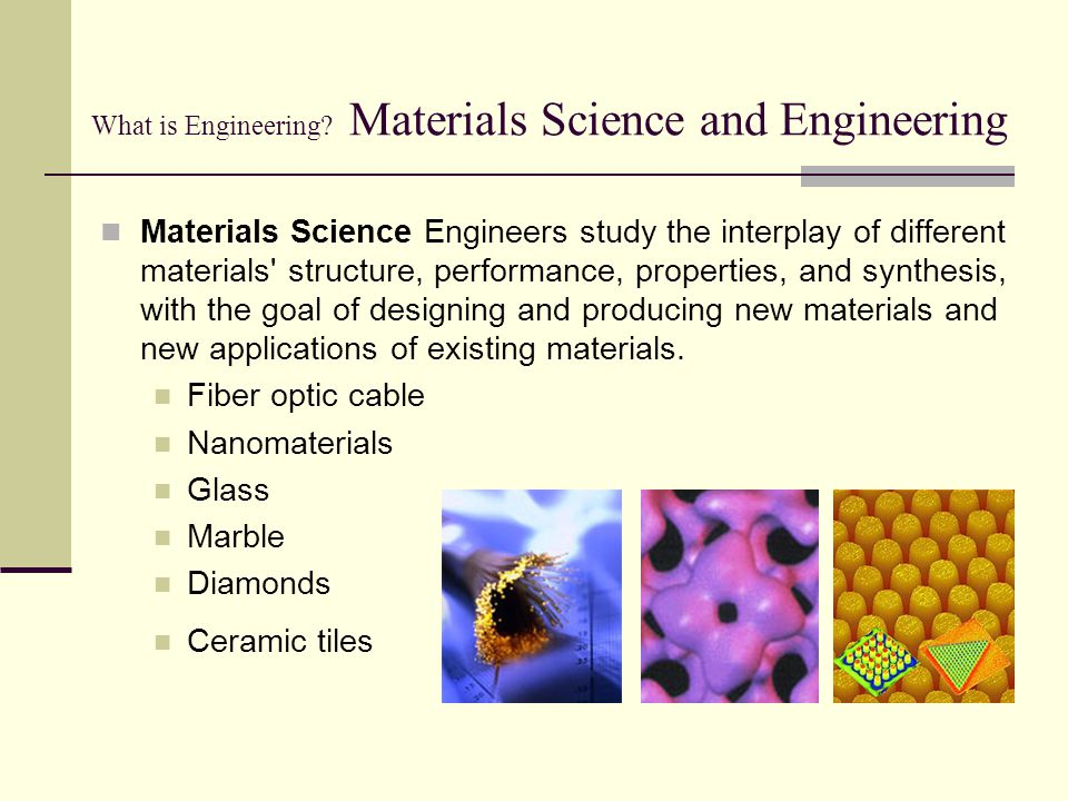 What is Engineering Materials Science and Engineering