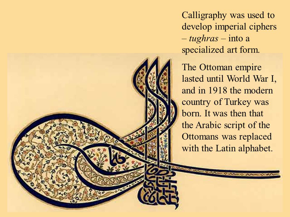 Calligraphy was used to develop imperial ciphers – tughras – into a specialized art form.