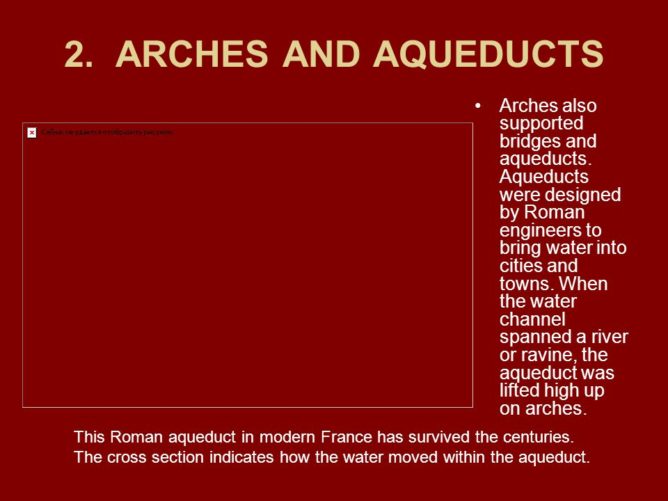 2. ARCHES AND AQUEDUCTS