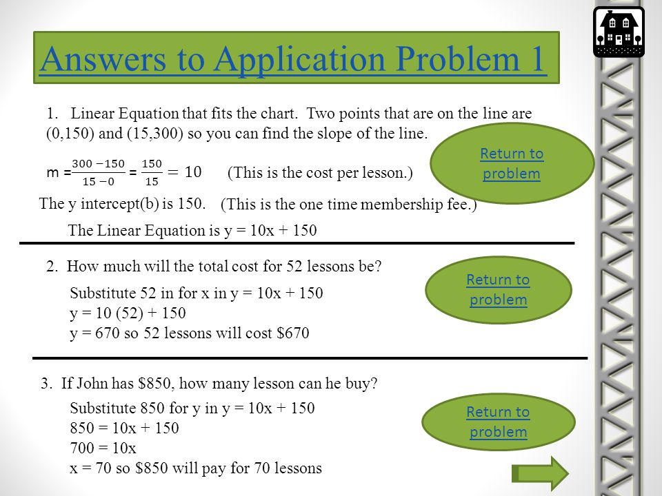 Answers to Application Problem 1