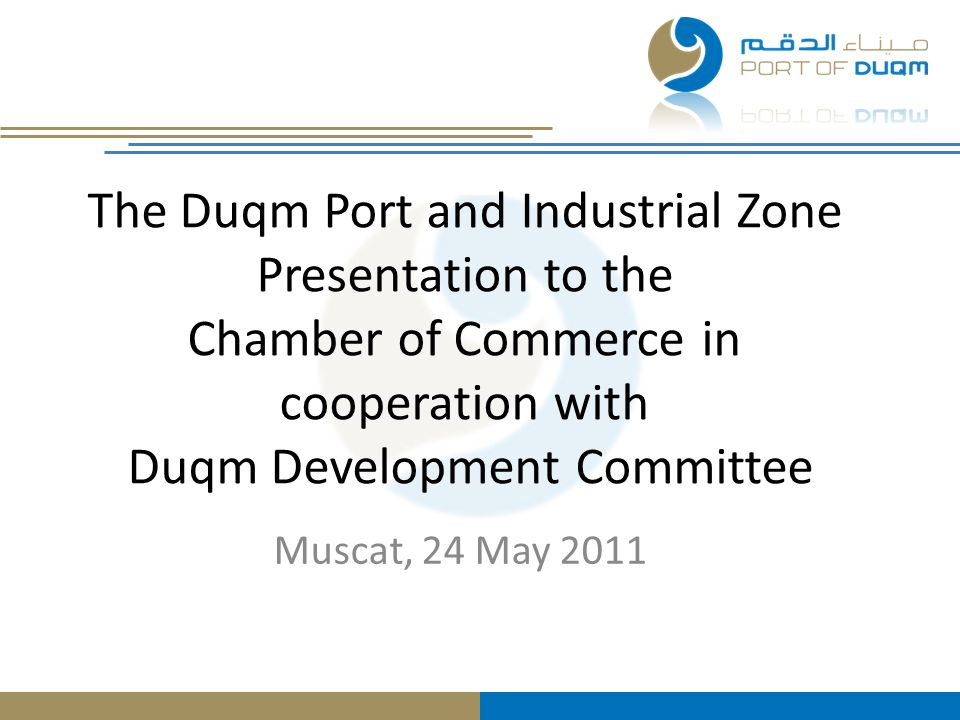 The Duqm Port and Industrial Zone Presentation to the Chamber of Commerce in cooperation with Duqm Development Committee