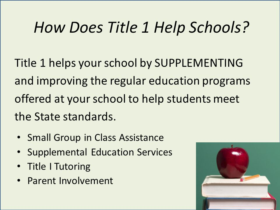 How Does Title 1 Help Schools