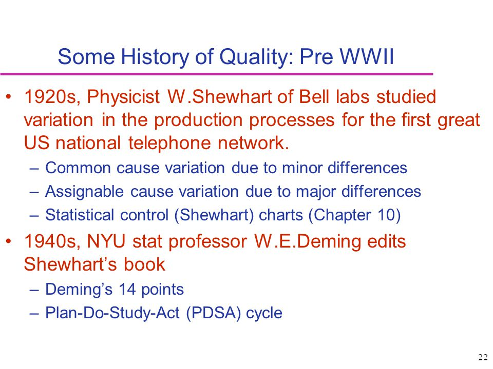 Some History of Quality: Pre WWII