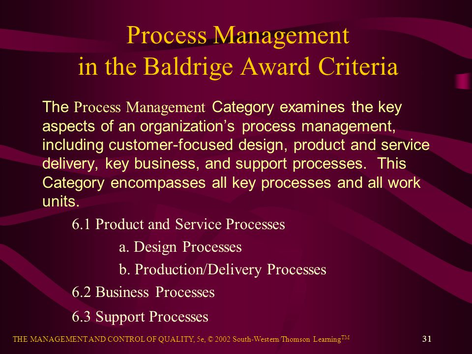 Process Management in the Baldrige Award Criteria