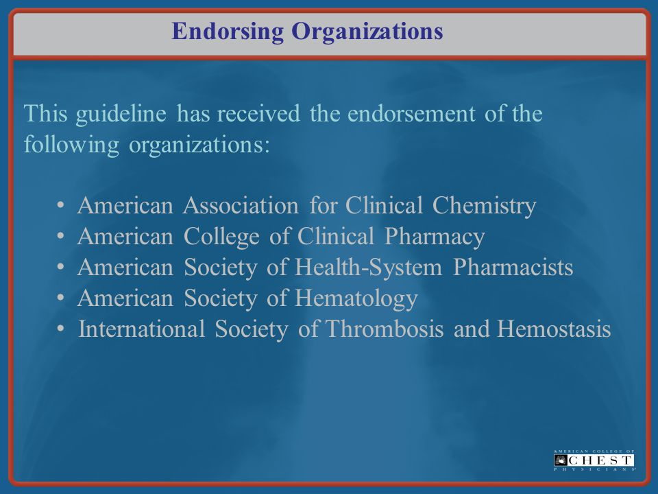 Endorsing Organizations