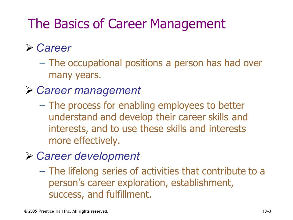 The Basics of Career Management