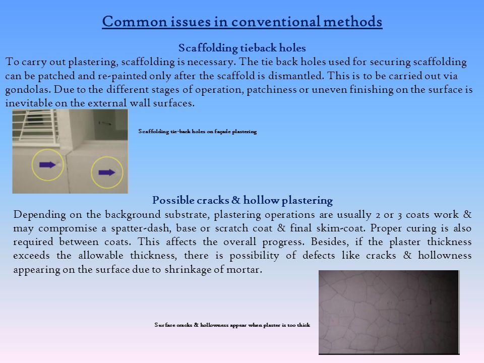 Common issues in conventional methods