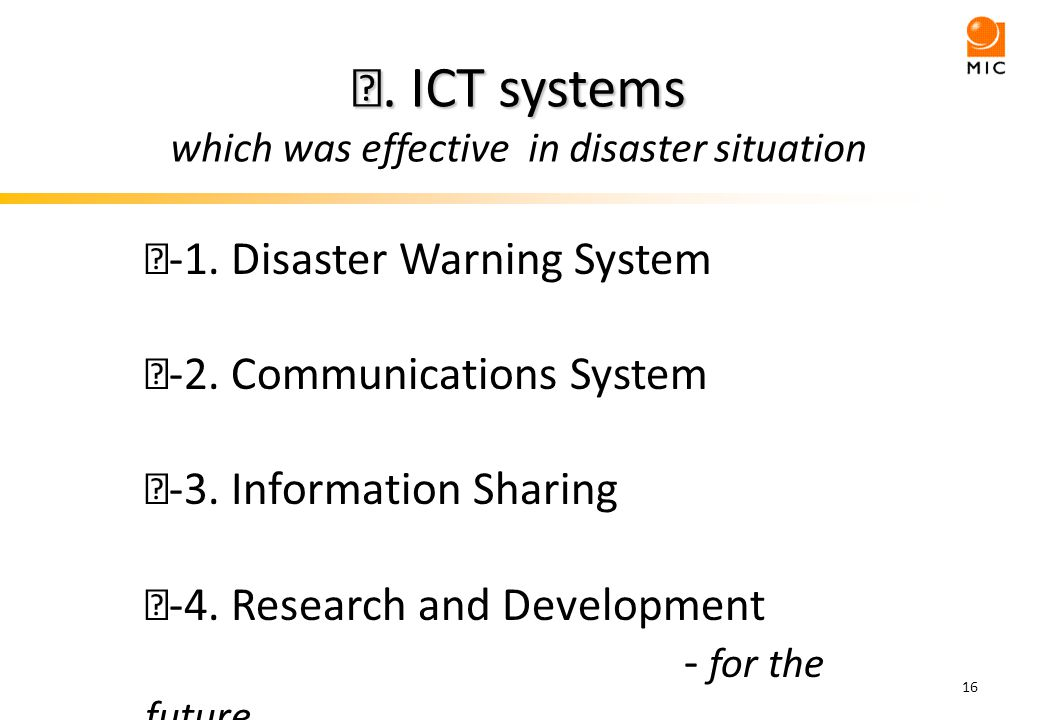Ⅱ-1. Disaster Warning Systems