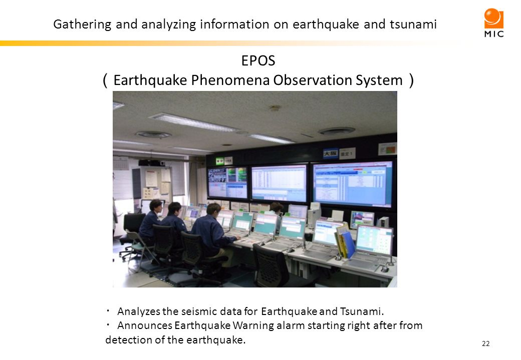 C I T Z E N Delivering Information on Earthquake and Tsunami