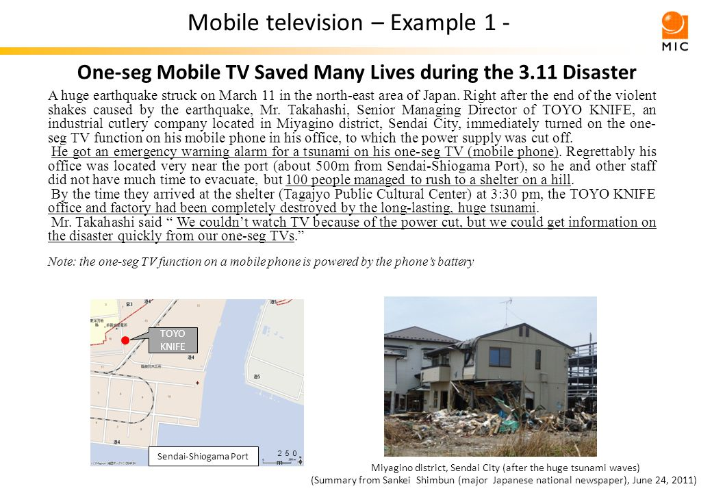 Mobile television – Example 2 -