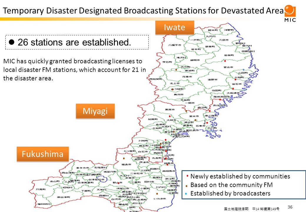 Japan Railway System-Adaptation to Natural Disaster