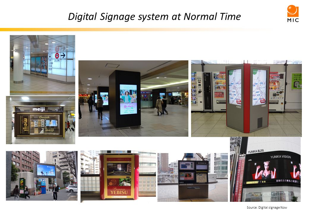 Digital Signage systems at the time of disaster