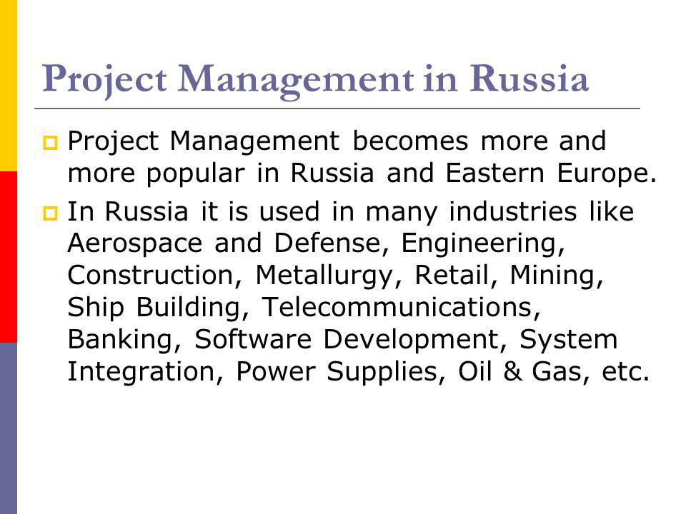 Project Management in Russia