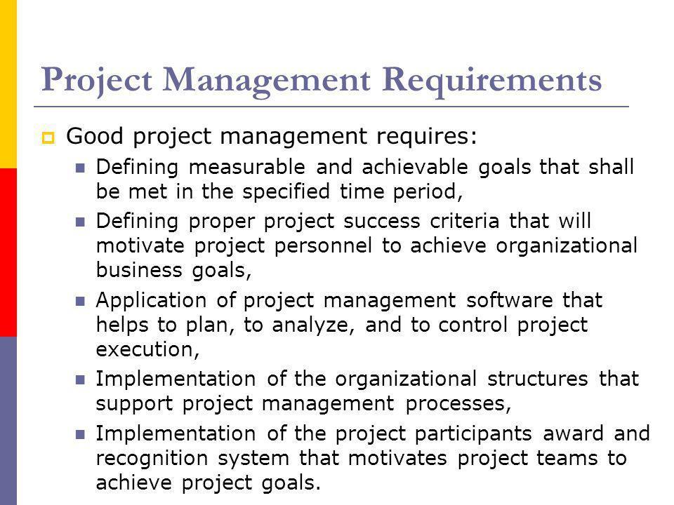 Project Management Requirements