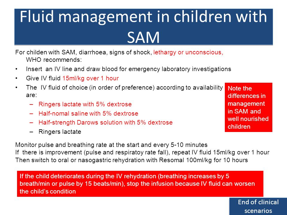 Fluid management in children with SAM