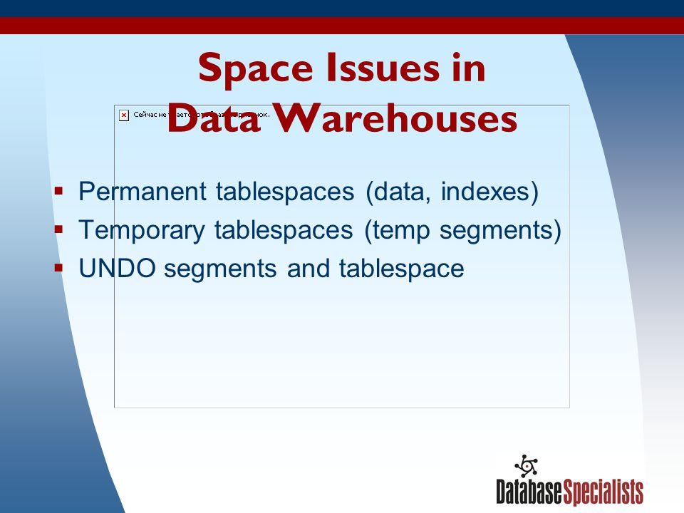 Space Issues in Data Warehouses