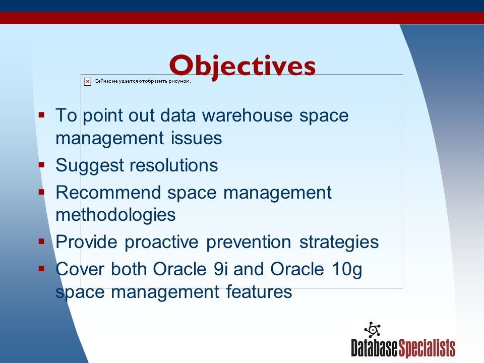 Objectives To point out data warehouse space management issues