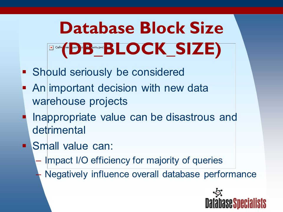 Database Block Size (DB_BLOCK_SIZE)