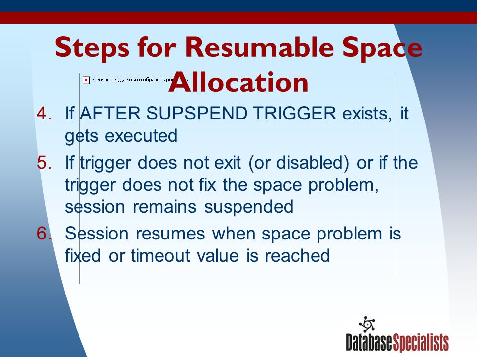 Steps for Resumable Space Allocation