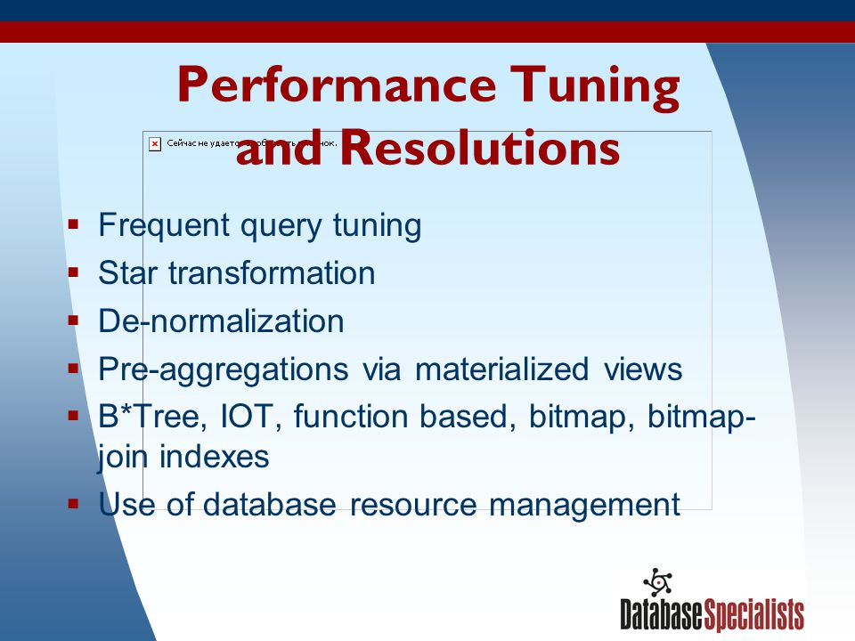 Performance Tuning and Resolutions