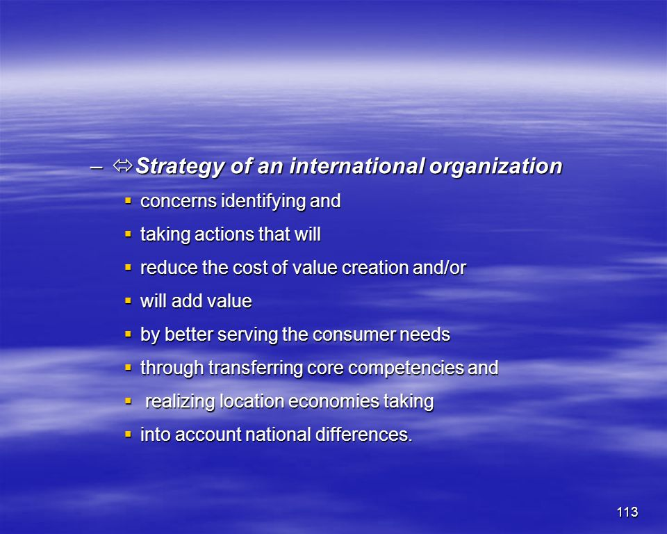 Strategy of an international organization