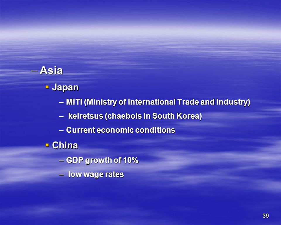 Asia Japan China MITI (Ministry of International Trade and Industry)
