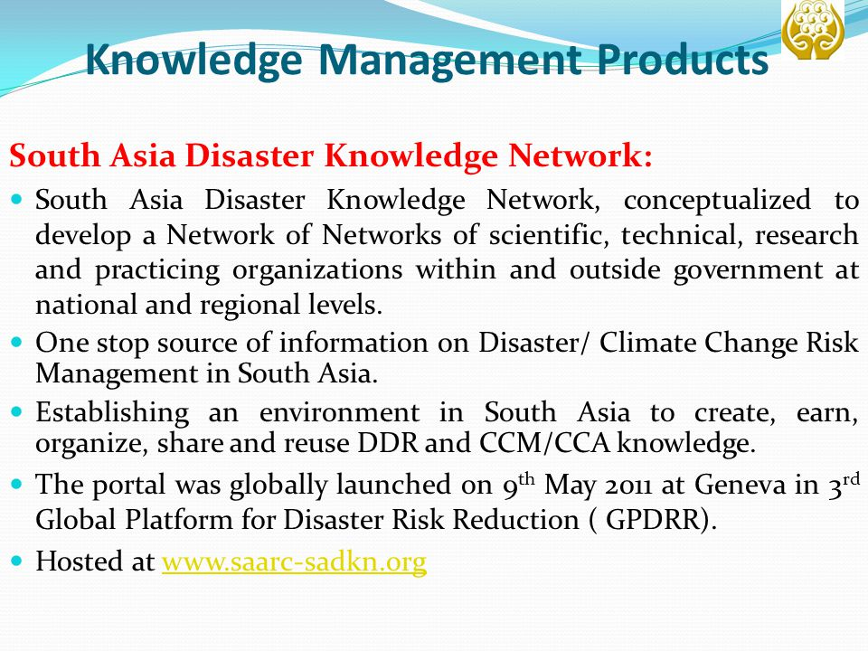 Knowledge Management Products