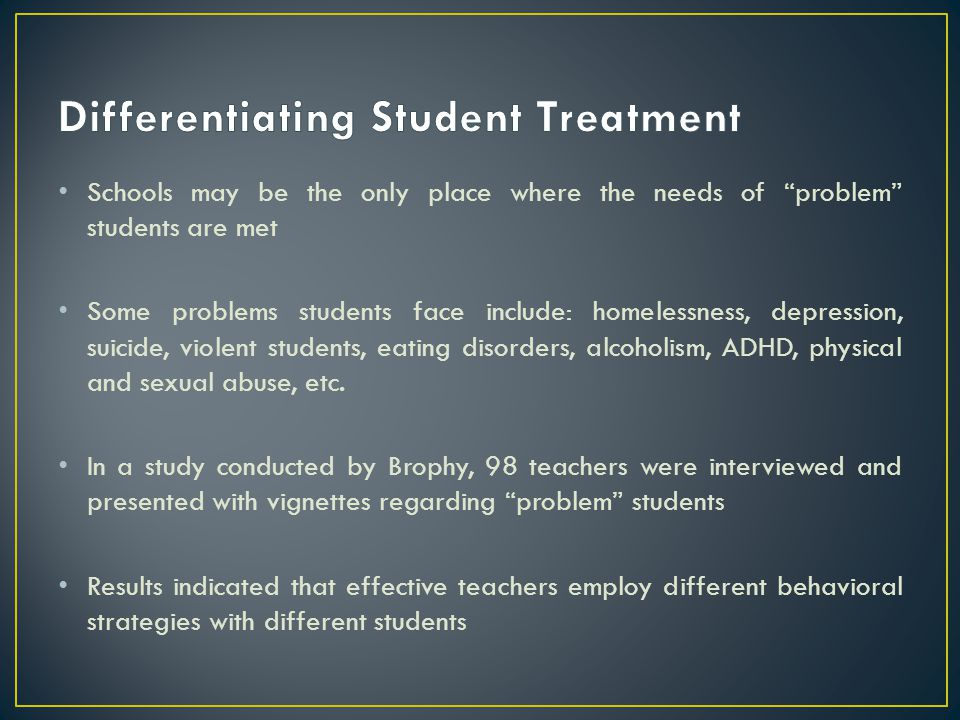 Differentiating Student Treatment