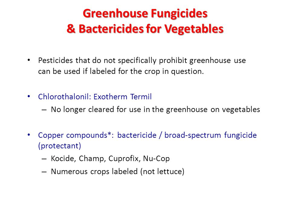 Greenhouse Fungicides & Bactericides for Vegetables