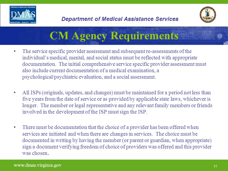 CM Agency Requirements