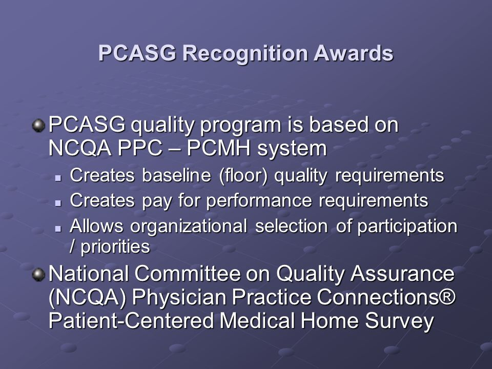 PCASG Recognition Awards