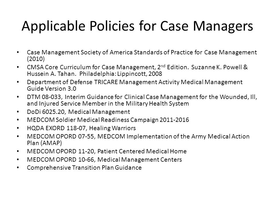 Applicable Policies for Case Managers