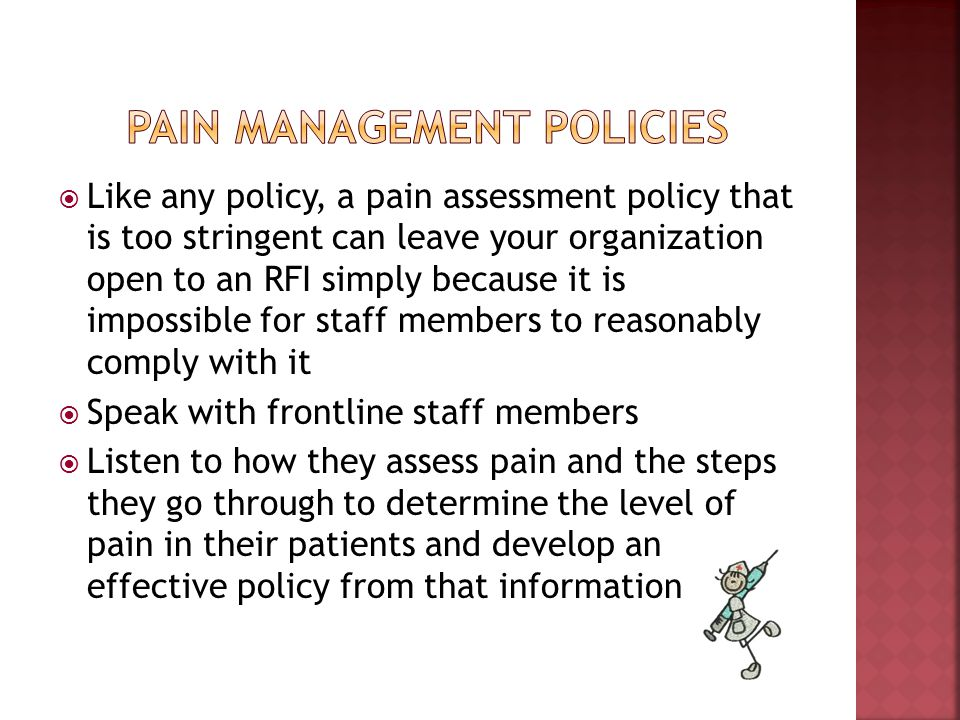 pain management policies
