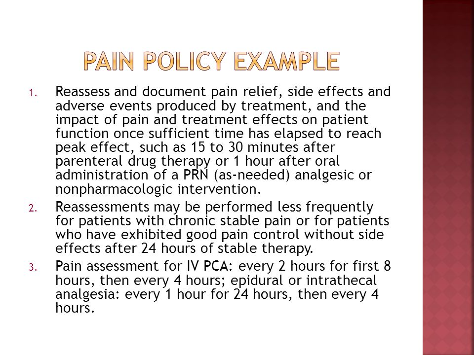Pain Policy example
