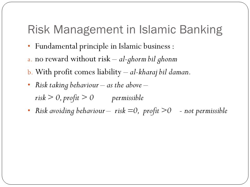Risk Management In Banking Essay