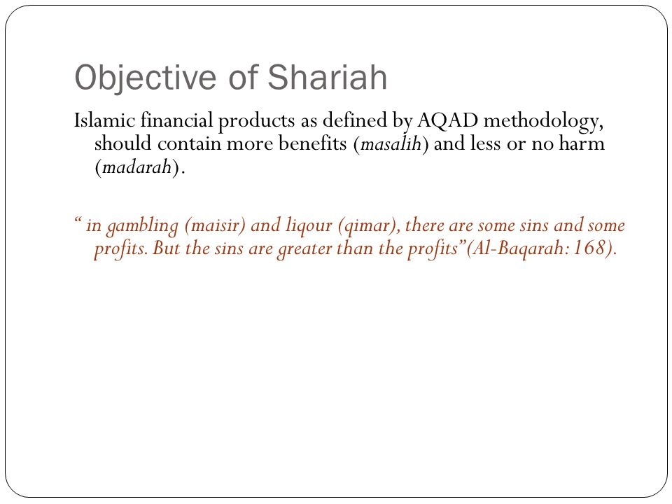 Objective of Shariah
