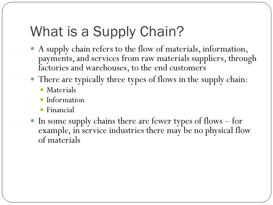 What is a Supply Chain
