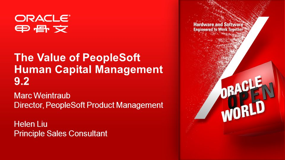 The Value of PeopleSoft Human Capital Management 9.2