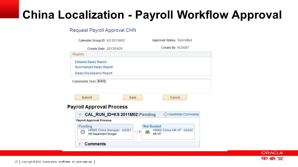 China Localization - Payroll Workflow Approval