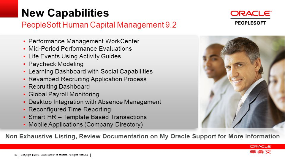 New Capabilities PeopleSoft Human Capital Management 9.2