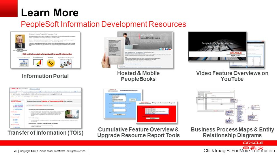 Learn More PeopleSoft Information Development Resources