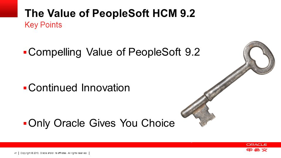 The Value of PeopleSoft HCM 9.2