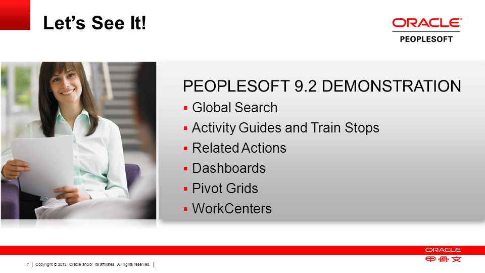 Let's See It! PEOPLESOFT 9.2 DEMONSTRATION Global Search