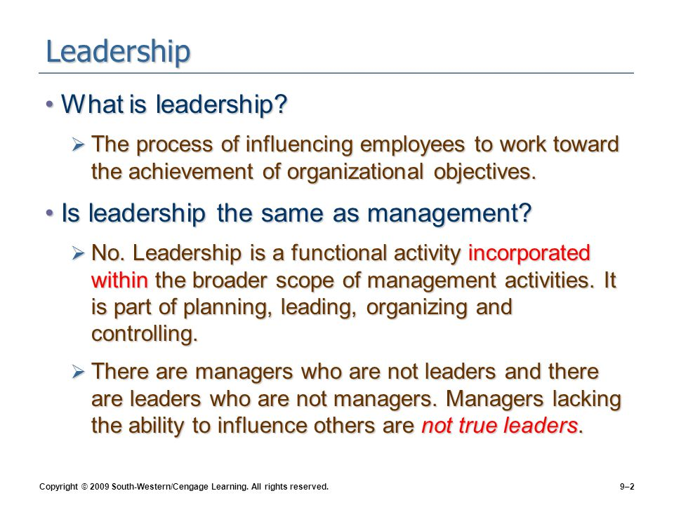 Leadership What is leadership Is leadership the same as management